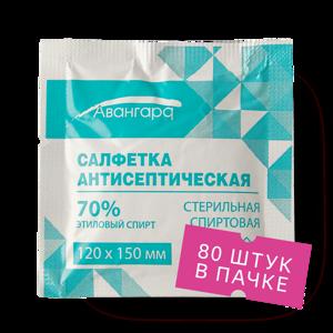 Фото Салфетки антисептические Авангард спиртовые, 80 шт